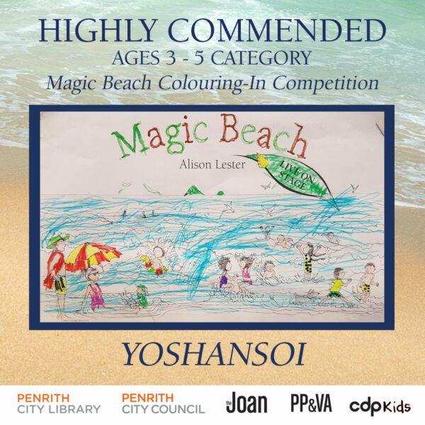 Magic Beach Colouring-In Competition - Yoshansoi
